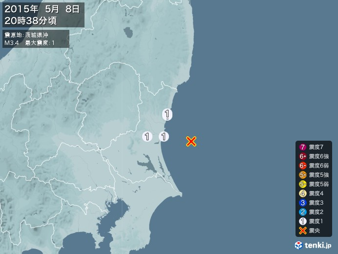 地震情報(2015年05月08日20時38分発生)