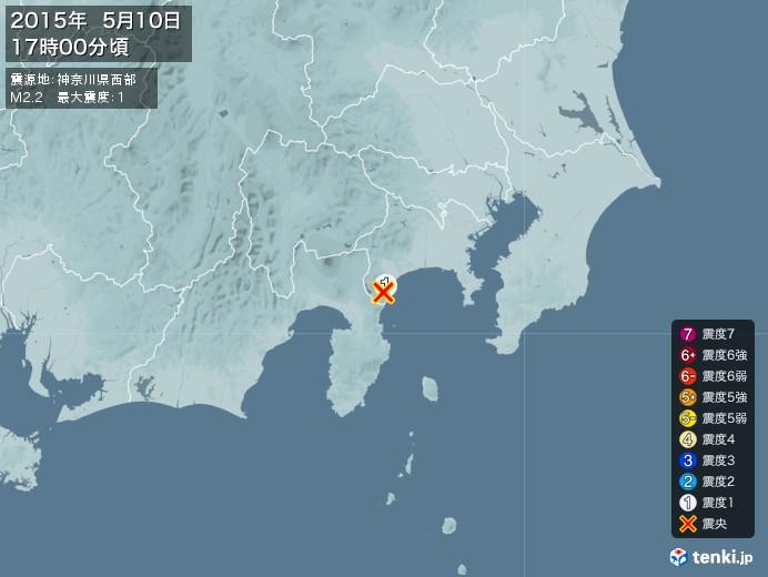 地震情報(2015年05月10日17時00分発生)