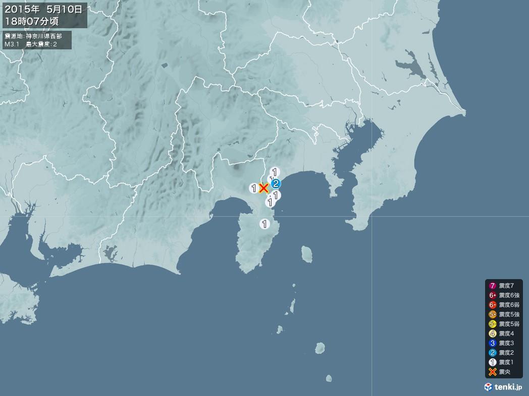地震情報 2015年05月10日 18時07分頃発生 最大震度:2 震源地:神奈川県西部(拡大画像)