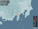 2015年05月10日18時22分頃発生した地震