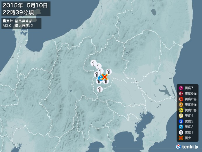 地震情報(2015年05月10日22時39分発生)