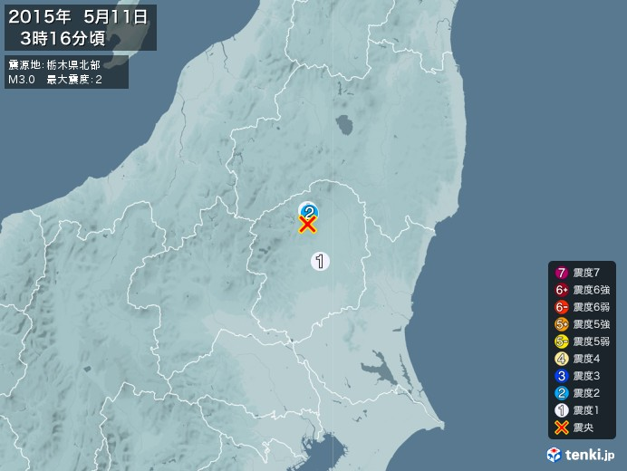 地震情報(2015年05月11日03時16分発生)
