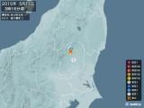 2015年05月11日03時16分頃発生した地震