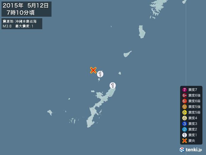 地震情報(2015年05月12日07時10分発生)