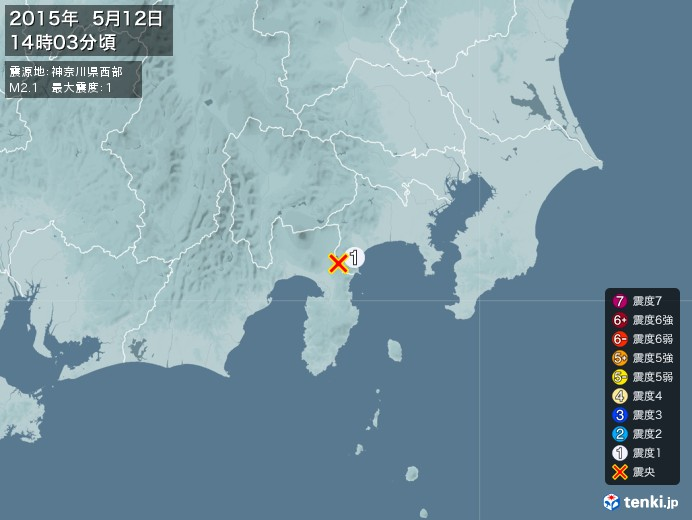 地震情報(2015年05月12日14時03分発生)