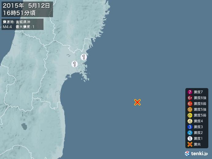 地震情報(2015年05月12日16時51分発生)
