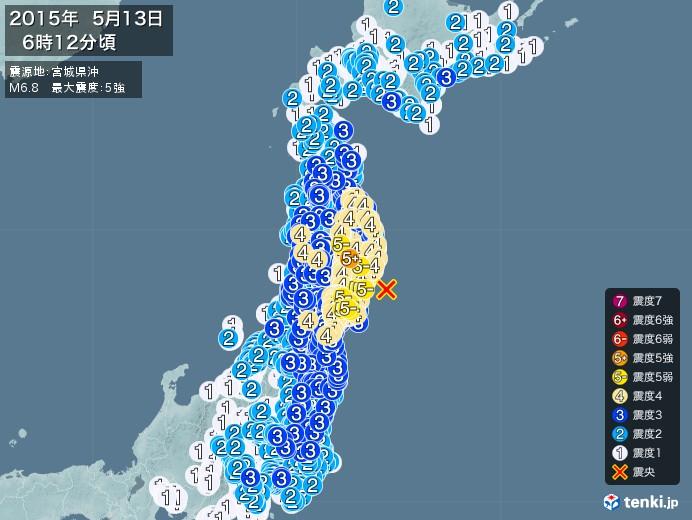 地震情報(2015年05月13日06時12分発生)