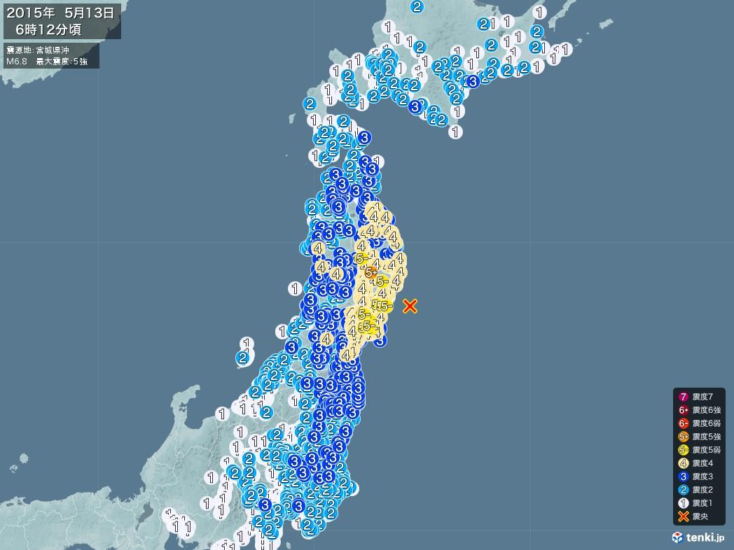 地震情報 2015年05月13日 06時12分頃発生 最大震度:5強 震源地:宮城県沖(拡大画像)