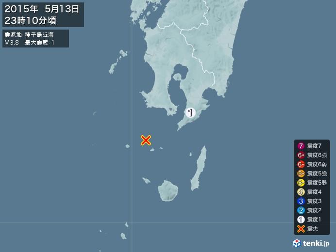 地震情報(2015年05月13日23時10分発生)