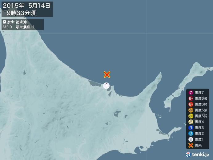 地震情報(2015年05月14日09時33分発生)