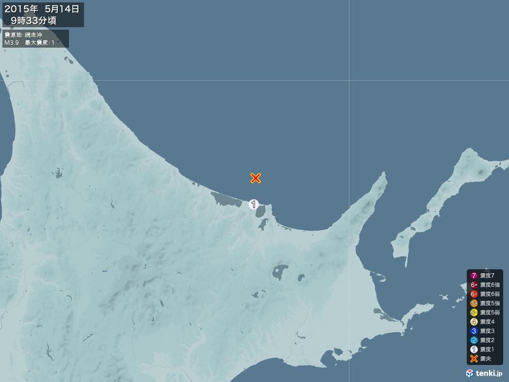 地震情報 2015年05月14日 09時33分頃発生 最大震度:1 震源地:網走沖(拡大画像)