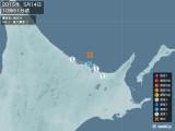2015年05月14日10時51分頃発生した地震