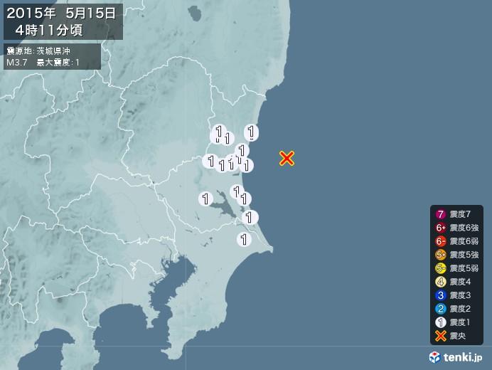 地震情報(2015年05月15日04時11分発生)