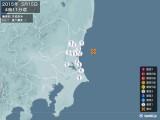 2015年05月15日04時11分頃発生した地震