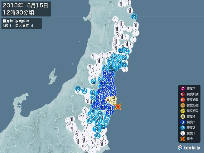 地震情報(2015年05月15日12時30分発生)