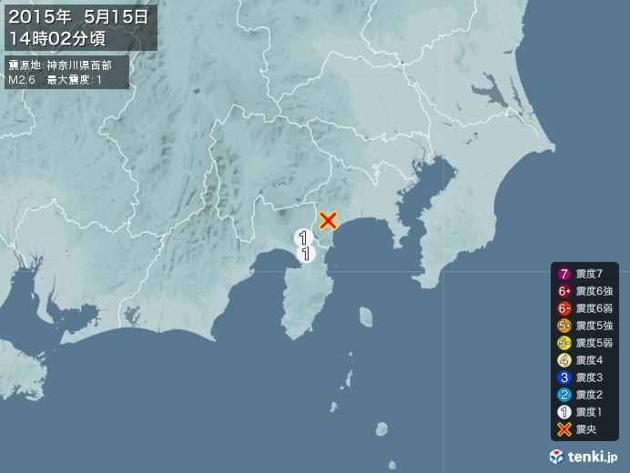地震情報(2015年05月15日14時02分発生)