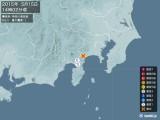 2015年05月15日14時02分頃発生した地震