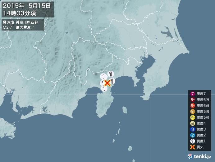 地震情報(2015年05月15日14時03分発生)