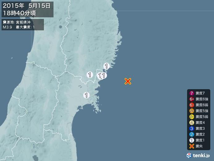 地震情報(2015年05月15日18時40分発生)