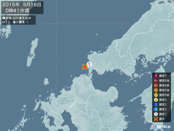 地震情報(2015年05月16日00時41分発生)