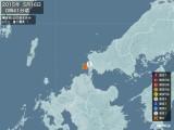 2015年05月16日00時41分頃発生した地震