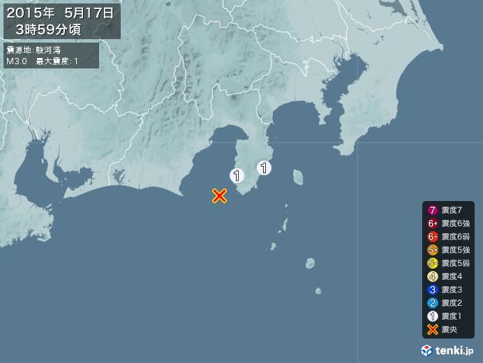 地震情報(2015年05月17日03時59分発生)