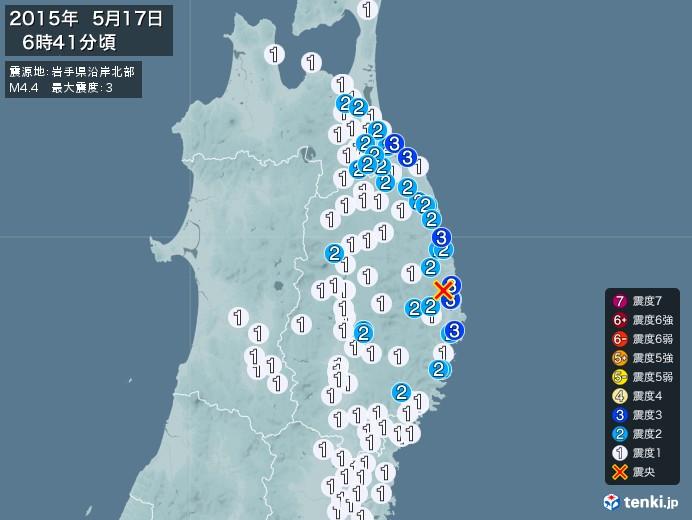 地震情報(2015年05月17日06時41分発生)