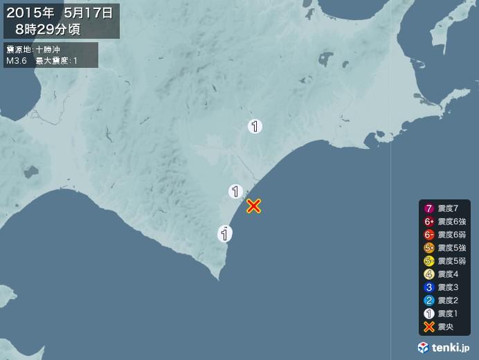 地震情報(2015年05月17日08時29分発生)