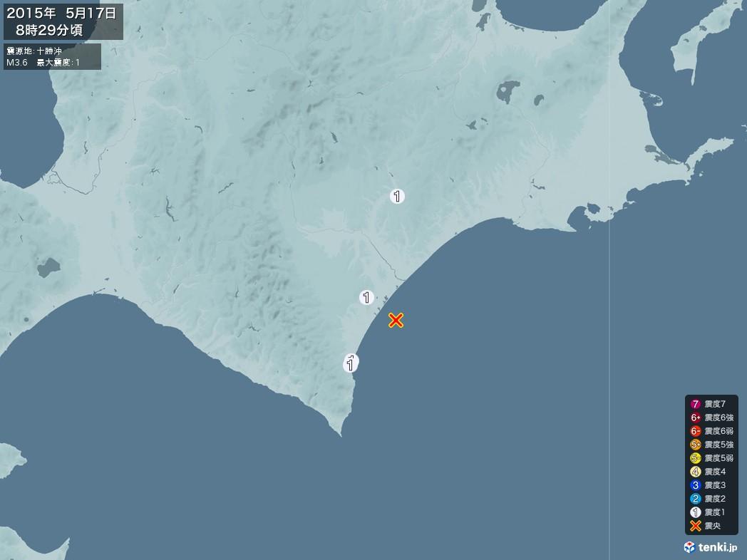 地震情報 2015年05月17日 08時29分頃発生 最大震度:1 震源地:十勝沖(拡大画像)