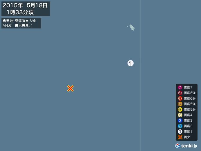地震情報(2015年05月18日01時33分発生)