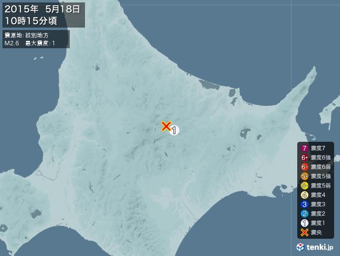 地震情報(2015年05月18日10時15分発生)