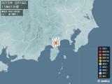 2015年05月18日11時51分頃発生した地震