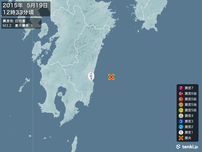 地震情報(2015年05月19日12時33分発生)