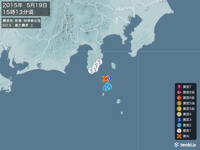 地震情報(2015年05月19日15時13分発生)