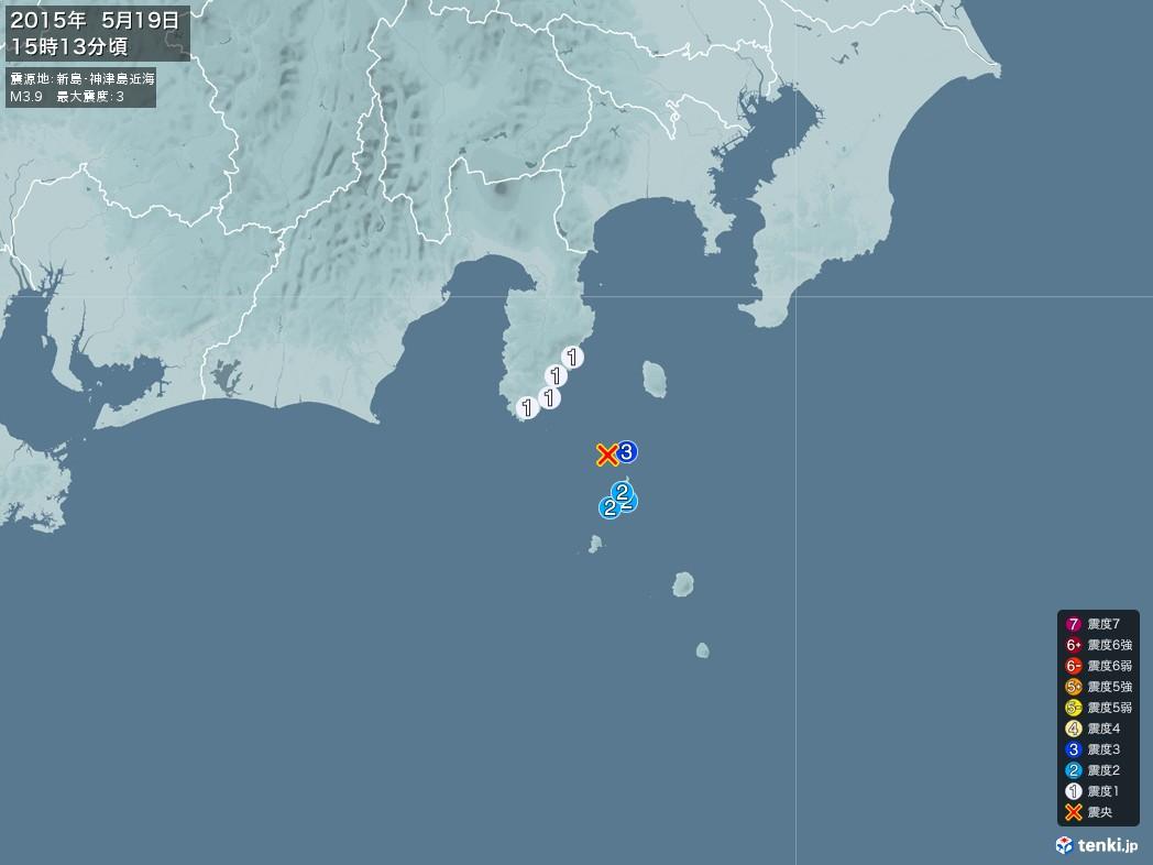 地震情報 2015年05月19日 15時13分頃発生 最大震度:3 震源地:新島・神津島近海(拡大画像)