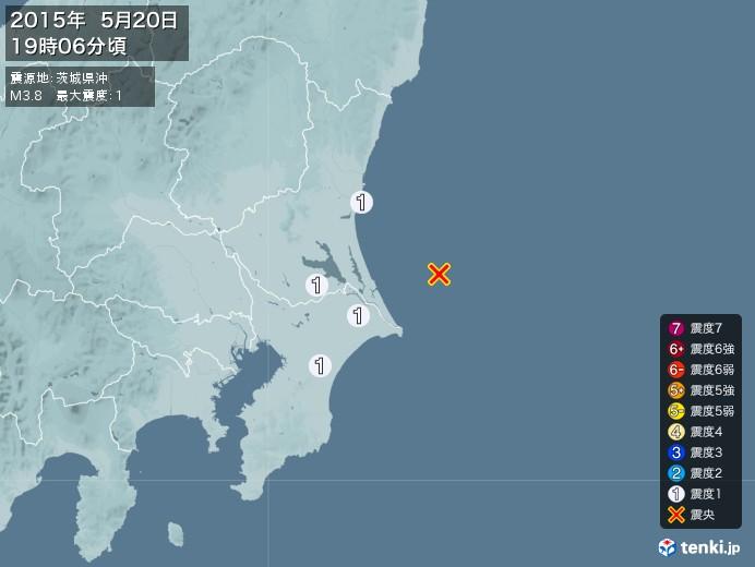 地震情報(2015年05月20日19時06分発生)