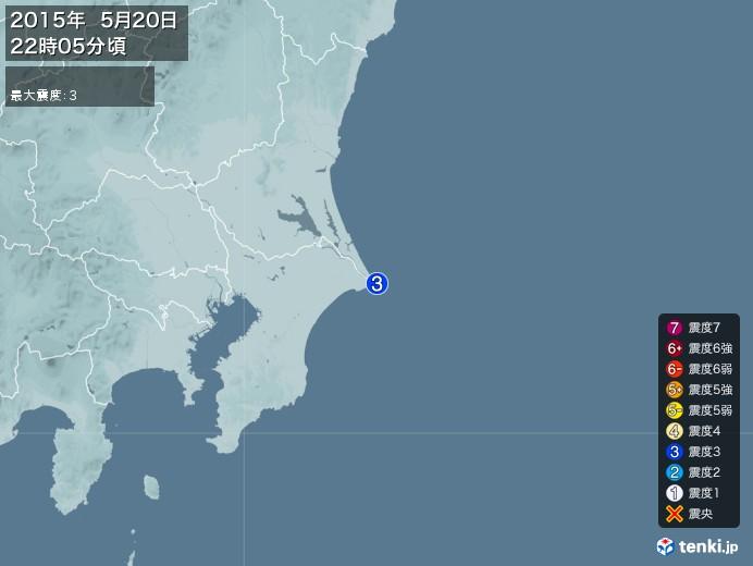 地震情報(2015年05月20日22時05分発生)