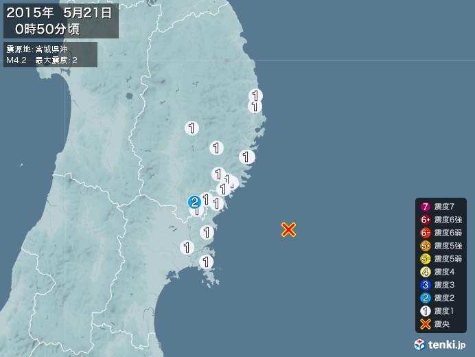 地震情報(2015年05月21日00時50分発生)