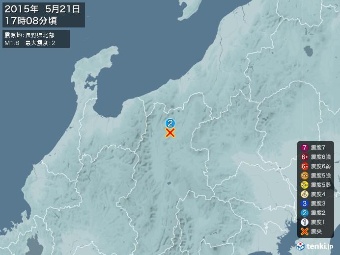 地震情報(2015年05月21日17時08分発生)