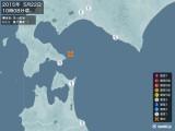 2015年05月22日10時08分頃発生した地震