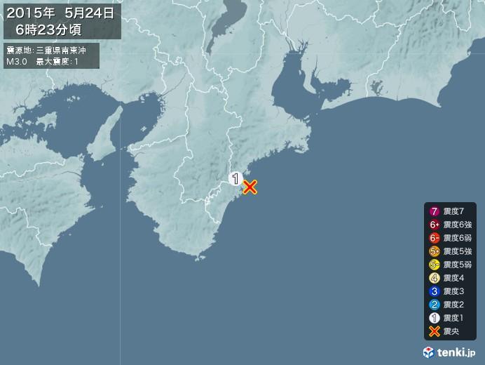 地震情報(2015年05月24日06時23分発生)