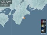 2015年05月24日06時23分頃発生した地震