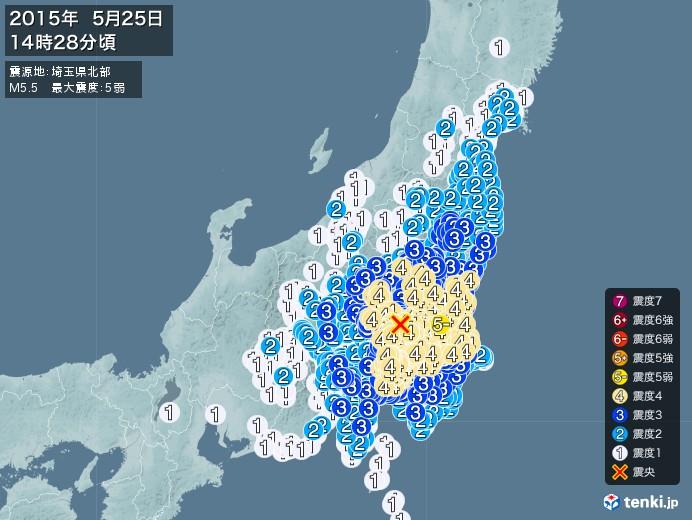 地震情報(2015年05月25日14時28分発生)