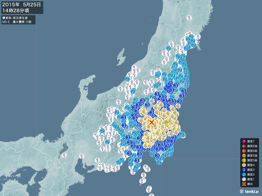 地震情報 2015年05月25日 14時28分頃発生 最大震度:5弱 震源地:埼玉県北部(拡大画像)