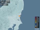 2015年05月26日08時41分頃発生した地震