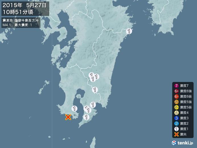 地震情報(2015年05月27日10時51分発生)