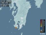 2015年05月27日10時51分頃発生した地震
