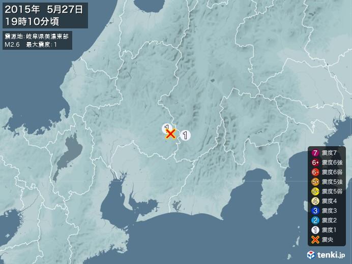 地震情報(2015年05月27日19時10分発生)