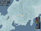 2015年05月27日19時10分頃発生した地震