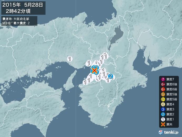 地震情報(2015年05月28日02時42分発生)